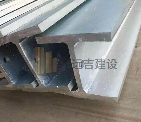 H型钢连接